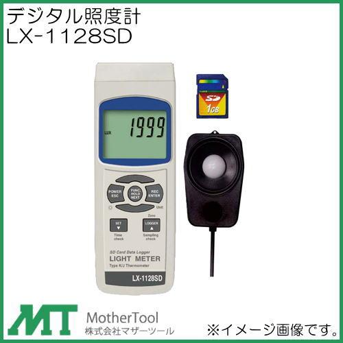 安価 LX-1128SD MotherTool マザーツールデジタル照度計 LX-1128SDマザーツール MotherTool, スチールプラザ:33b77b81 --- gbo.stoyalta.ru