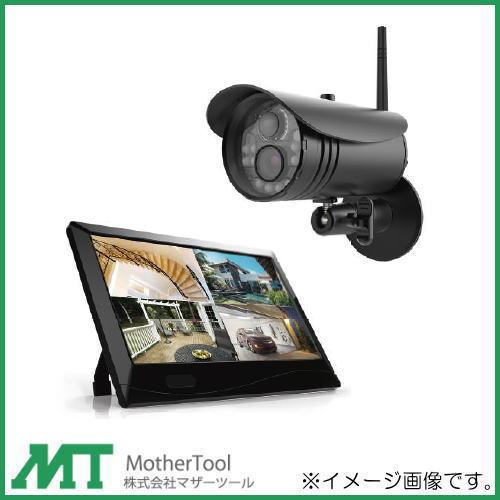 防犯カメラ 防犯グッズ 監視カメラ ワイヤレスセキュリティカメラモニターセット 新着 MotherTool ストアー マザーツール MT-WCM300