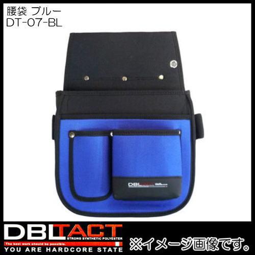 釘袋 腰道具 DBLTACT 腰袋 ブルー 正規取扱店 春の新作シューズ満載 DT-07-BL
