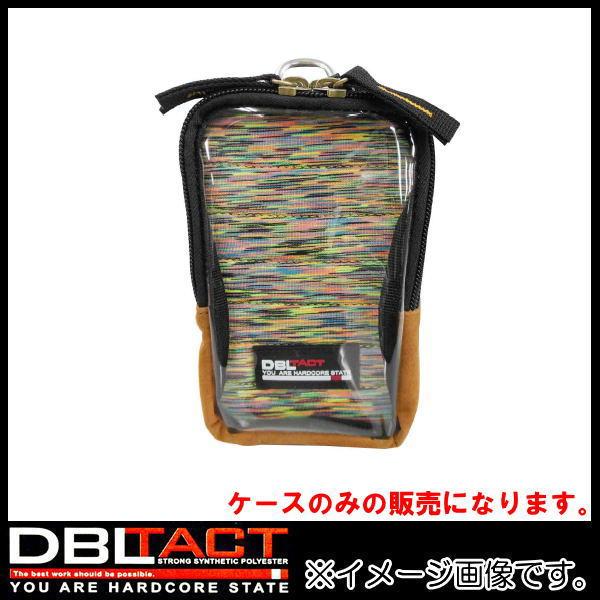 DBLTACT マルチ収納ケース 三共コーポレーション 正規認証品 新規格 ショップ DT-MSK05-KY