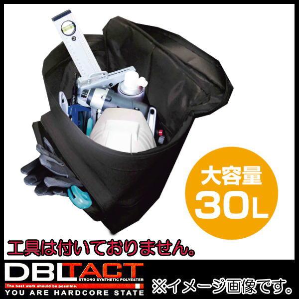 ツールバッグ 価格 交渉 超特価 送料無料 工具バッグ リュック型収納バッグ DT-RS-BK DBLTACT 三共コーポレーション
