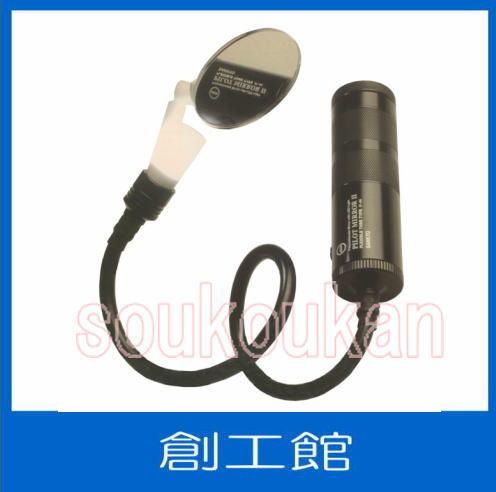 オリジナル 白色LED照明付点検鏡 白色LED付点検ミラー 高級品 PLM2 パイロットミラー2 三共