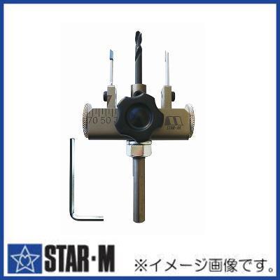 スターエム No.5010AT 35%OFF 超硬アジャスト自在錐 定番キャンバス セット品 STAR-M 25x75mm