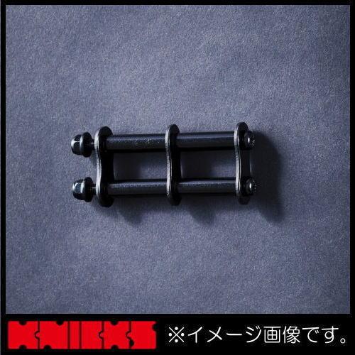 超激安 腰道具 工具差し 部品 ニックス アルミ製金具一式 アルマイト加工 ALU-1-B KNICKS ブラック 新作多数