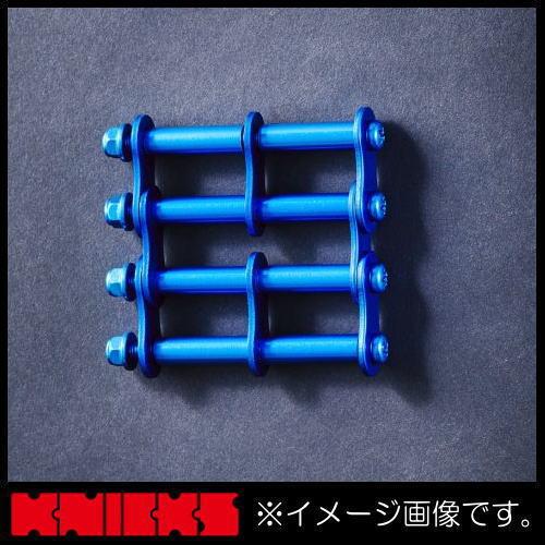 腰道具 工具差し 驚きの値段で 部品 国際ブランド ニックス アルミ製金具一式 ブルー KNICKS アルマイト加工 ALU-3-BL