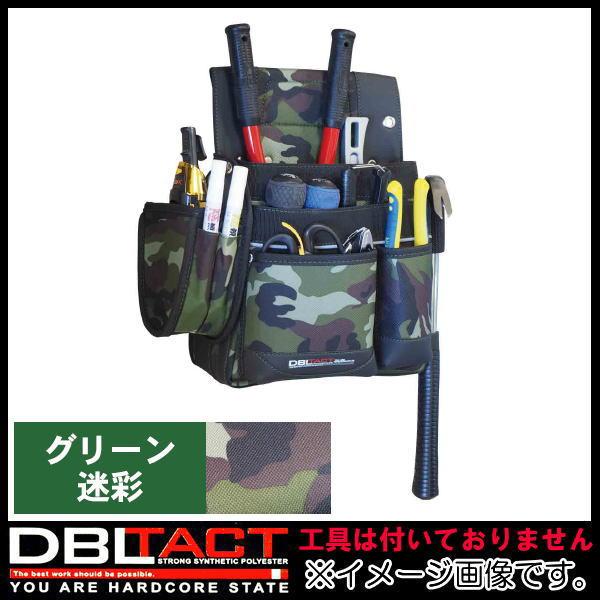 墨壺ケース付き釘袋 購買 グリーン迷彩 釘袋 DT-19-GC 腰袋 安心の実績 高価 買取 強化中 DBLTACT