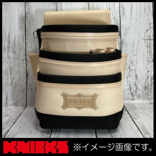ニックス KNB-301DD  総ヌメ革使用3段腰袋 )(バリスティック生地補強タイプ) KNICKS