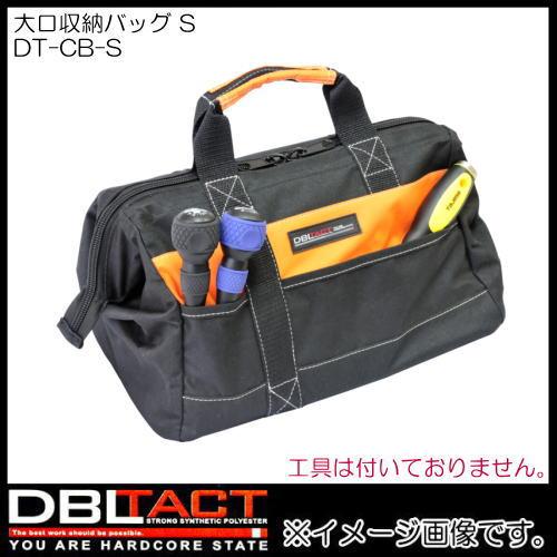 ツールバッグ 工具バッグ 高級な DBLTACT 三共コーポレーション DTB-L 折りたたみバケットL 送料無料限定セール中