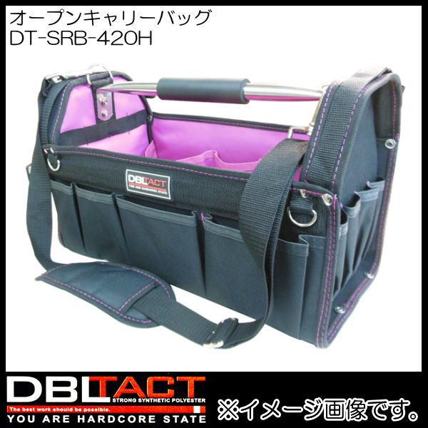 ツールバッグ 工具バッグ オープンキャリーバッグ 推奨 パープル DBLTACT 三共コーポレーション 記念日 DT-SRB-420H