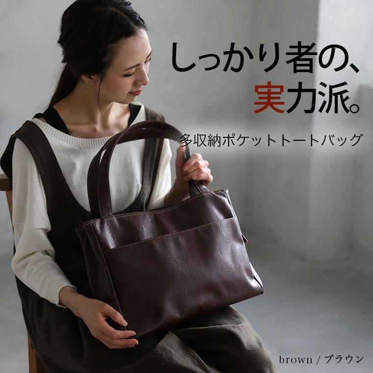 68a3e228ad74 楽天市場】バッグ 使いやすさにこだわった、毎日の通勤・通学に頼れる ...