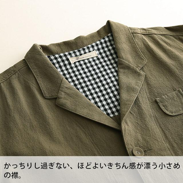 ジャケット M/L/LL/3Lサイズ 天然素材と気取らないデザインで、やわらかなきちんと感を。コットンリネンテーラードジャケットレディース/ライトアウター/羽織り/長袖/綿麻/リネン混/ショート丈soulberryオリジナル