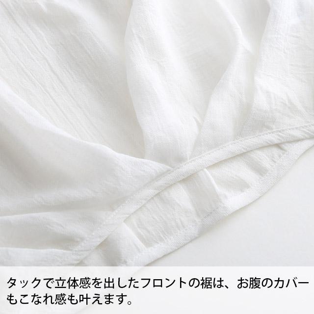 ため息ゾーンが、好きになる。ほの甘さに心ときめくリボン袖ブラウスブラウス S/M/L/LL/3Lサイズ レディース/ブラウス/シャツ/五分袖/5分袖/パフスリーブ/レース/ストライプ/チェック/トップスsoulberryオリジナル