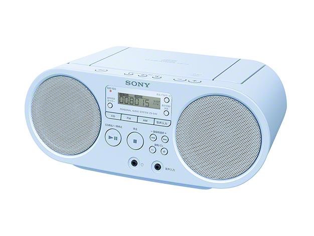 【在庫あります 即納可能】CDラジオZS-S40 ブルー