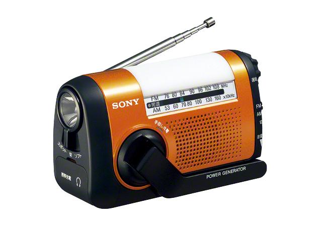 即納 土日祝日を除く 在庫あります 即納可能 FM オレンジ 送料込 爆安 AMポータブルラジオICF-B09