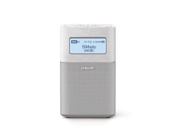 【在庫あります 即納可能】【送料無料(沖縄・離島除く)】FM/AMポータブルラジオSRF-V1BT ホワイト