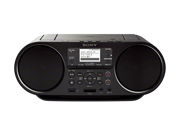 【在庫あります 即納可能】 CDラジオ ZS-RS81BT