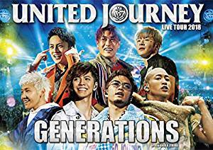 (特典なし) GENERATIONS from EXILE TRIBE/GENERATIONS LIVE TOUR 2018 UNITED JOURNEY(DVD2枚組)(通常盤) 2019/1/23発売 RZBD-86753