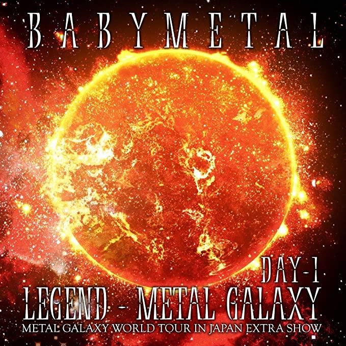 オリコンチャート調査店 先着購入特典 ステッカー 付き BABYMETAL LIVE ALBUM 1日目 LEGEND - METAL GALAXY TOUR 9 TFCC-86717 評価 2020 EXTRA DAY-1 CD IN 百貨店 9発売 SHOW WORLD JAPAN