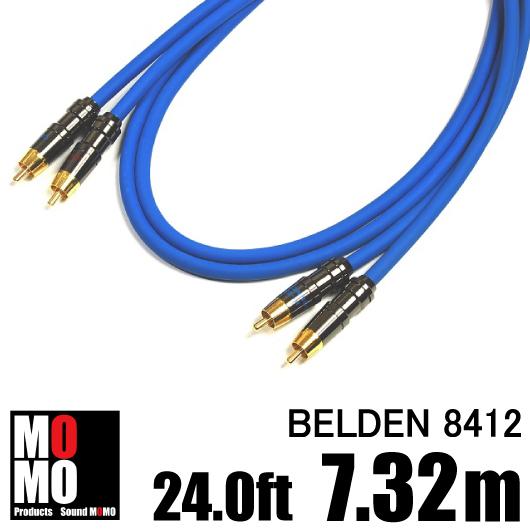 ■ベルデン【 BELDEN 8412 】青 RCAオーディオケーブル24.0ft (7.32m)【赤青ペア】