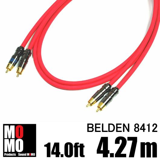 ■ベルデン【 BELDEN 8412 】赤 RCAオーディオケーブル14.0ft (4.27m)【赤青ペア】