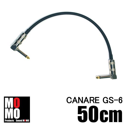 50cm 国産 ■カナレ CANARE 人気激安 GS-6 黒 買取 シースカラー パッチケーブル L-L型 1本
