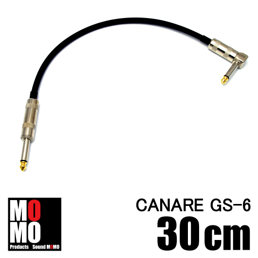 30cm 国産 ■カナレ CANARE GS-6 L-S型 パッチケーブル 激安超特価 1本 シースカラー 黒 期間限定特価品