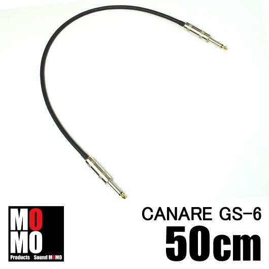 50cm 国産 ■カナレ CANARE 大幅にプライスダウン GS-6 1本 シースカラー S-S型 日本限定 パッチケーブル 黒