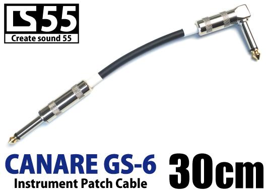 30cm 新色追加して再販 国産 カナレ CANARE GS-6 CS シースカラー 55パッチケーブル30cm 黒 LS 1本 最新