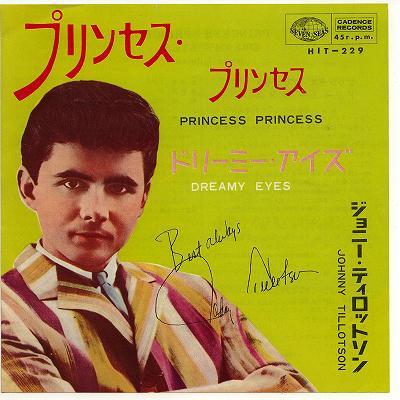 中古レコード ジョニー ティロットソン セール特価 2020秋冬新作 プリンセス アイズ 7inch ドリーミー EPレコード