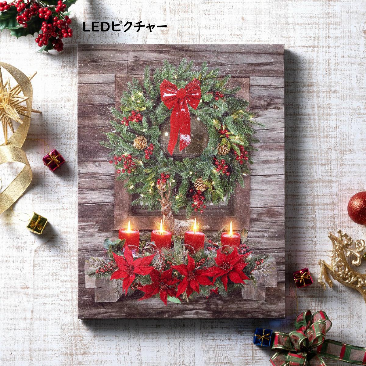 壁掛けでも卓上でも飾れます スーパーセール 限定 900円OFF クーポン利用でさらに100円OFF 送料無料 プレゼント LEDピクチャー クリスマス飾り クリスマスツリー クリスマスリース ギフト ライト 大特価 ラッピング 玄関 LED おしゃれ 人気 おすすめ 壁掛け 激安特価品 クリスマスプレゼント イルミネーション