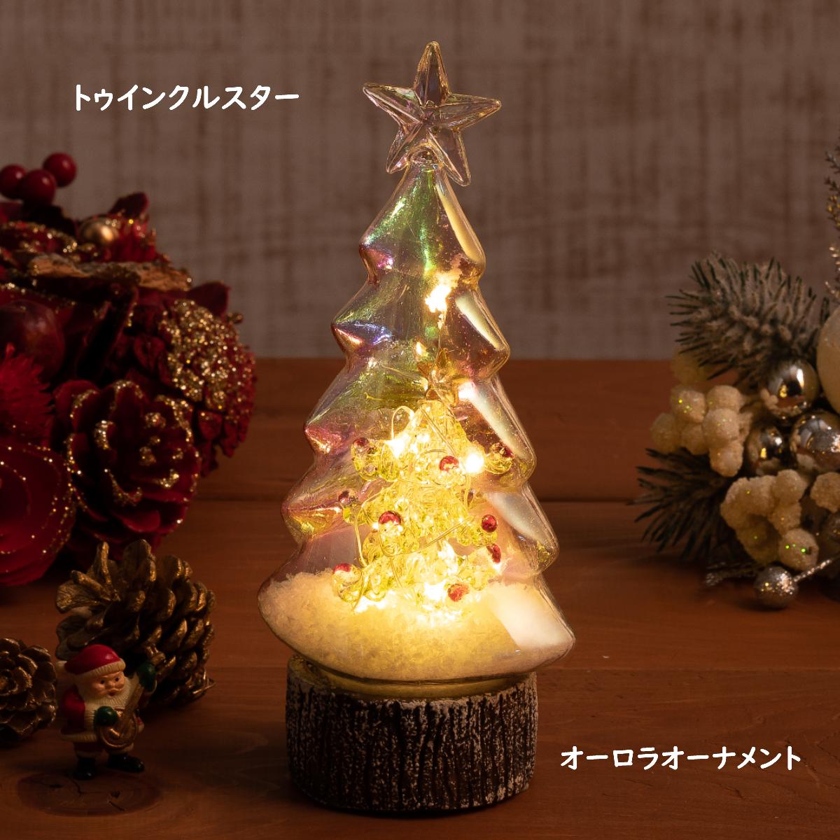 セール クリスマス ツリー