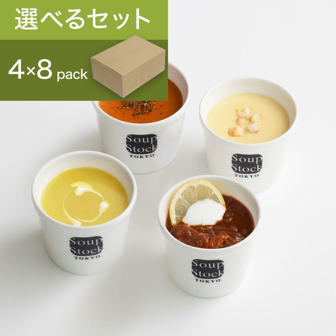 【送料込】スープストックトーキョー まとめ買いセット 180g X 4種類 X 8PC