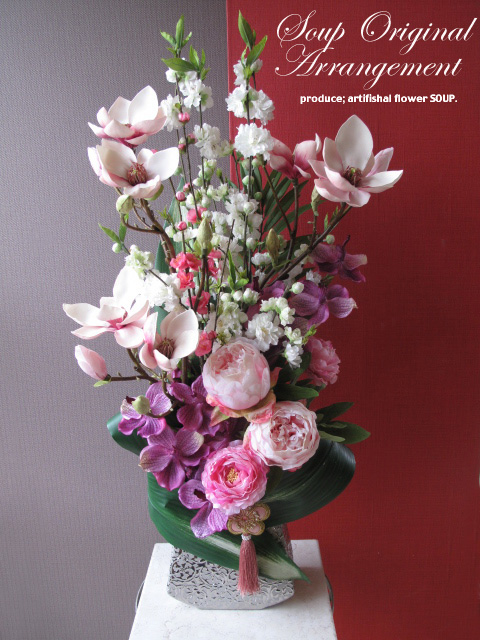 Artificial Flower Soup Artificial Flower Arrangements Of Peach And