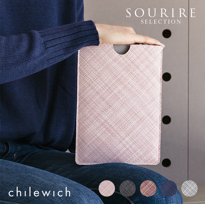 Chilewich テックスリーブ /タブレット用ケースM /Tech Sleeves for Tablet Medium【タブレット用ケース/スリーブ/MacBook Air 13/Microsoft Surface//撥水/耐久/お洒落/ギフト】【あす楽】