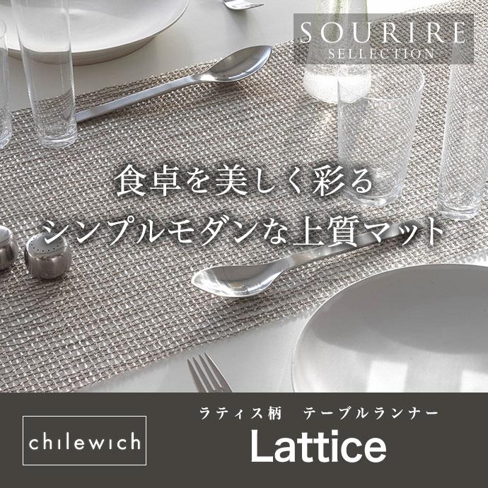 Lattice Patterned Table Runner