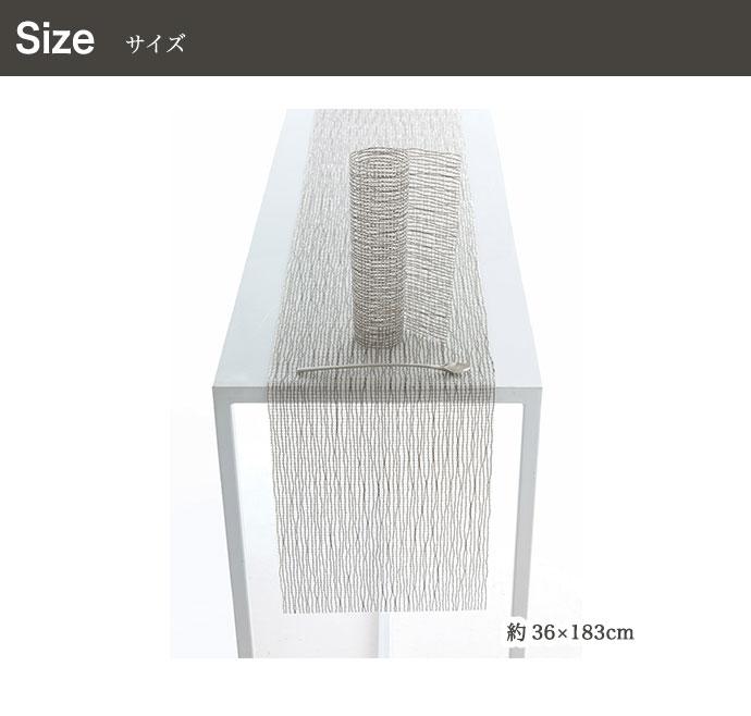 Chilewich Tillich / Lattice Pattern (lattice) Table Runner