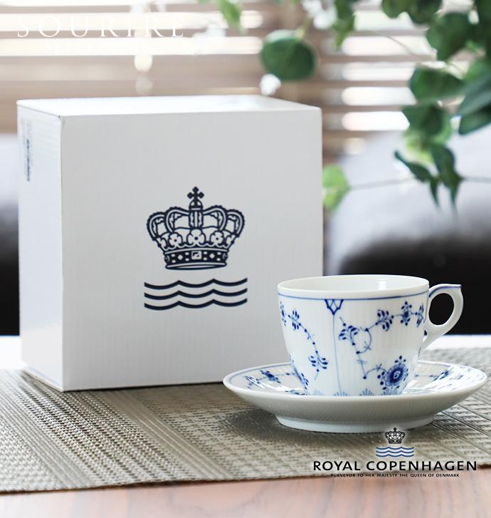 Royal Copenhagen(ロイヤルコペンハーゲン)コーヒーカップ&ソーサー/ブルーフルーテッド プレイン(一客)