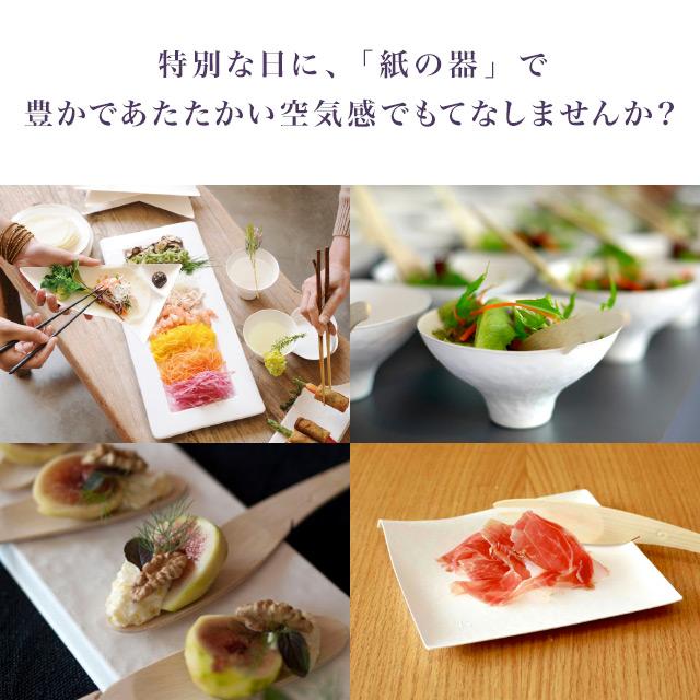 猪口 12個入り(おちょこ/175ml)
