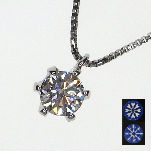 Pt900 0.20ctUP 3EX H&C 一粒ダイヤモンドネックレス[Dカラー/SI-2]