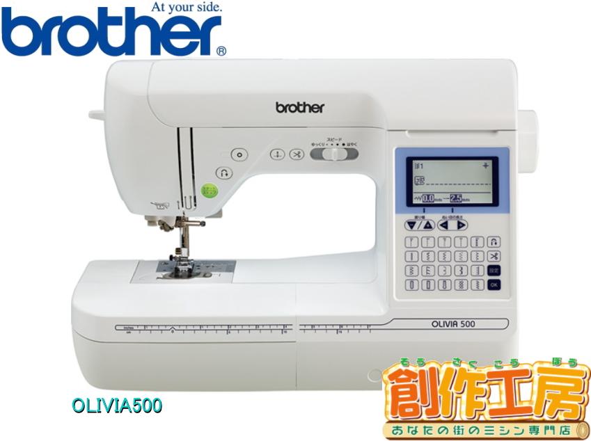 【送料無料/5年保証】ブラザーコンピュータミシン orivia500(オリビア500)