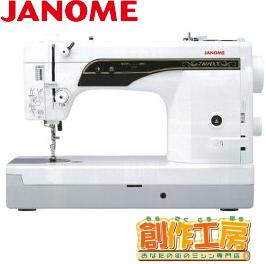 【送料無料】ジャノメ/JANOME 職業用自動糸切り直線シン 780DX【ミシン本体】【カード分割】