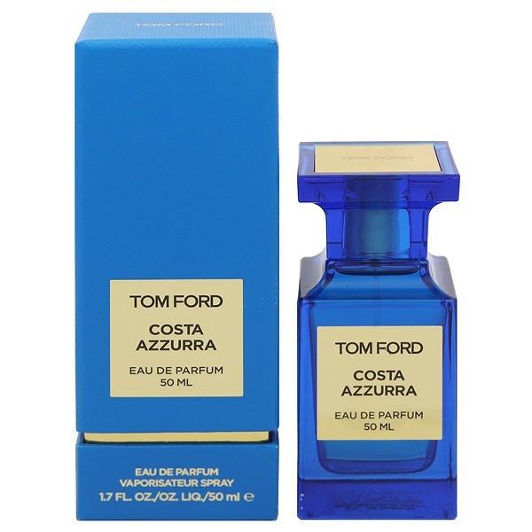 パッケージは旧パッケージと 新パッケージのどちらかのランダム発送となりますので ご了承ください 送料無料 正規品 TOM 情熱セール FORD Tom Ford 大決算セール Costa Azzurra EDP SP パルファム フレグランス UNISEX ユニセックス トム フォード オード アジューラ フォード香水 スプレー コスタ 50ml 香水