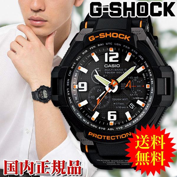 (国内正規品) カシオ CASIO 腕時計 G-SHOCK GRAVITYMASTER 世界6局対応電波ソーラー GW-4000-1AJF メンズ