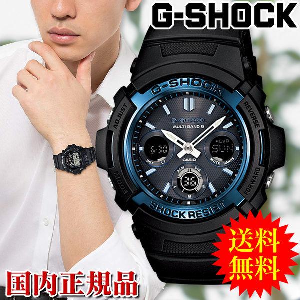(国内正規品) カシオ G-SHOCK 電波ソーラー AWG-M100A-1AJF