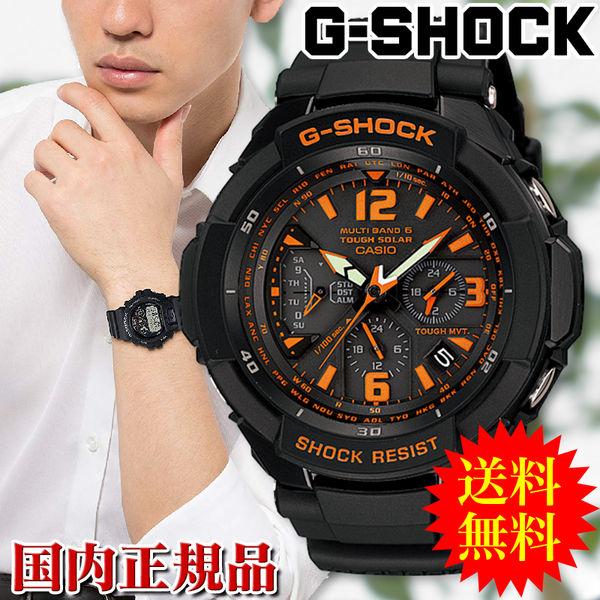 (国内正規品) カシオ CASIO 腕時計 G-SHOCK GRAVITYMASTER 世界6局対応電波ソーラー GW-3000B-1AJF