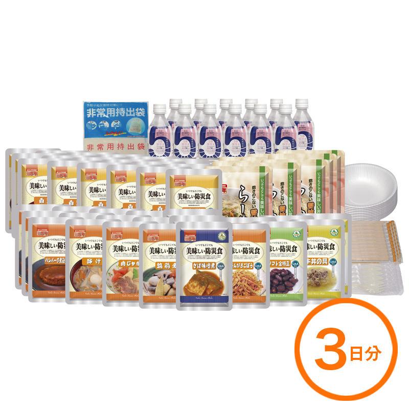 アルファフーズ UAA食品 美味しい防災食 ファミリーセット(保存水あり) FS35(送料無料)【直送品】(SG便)