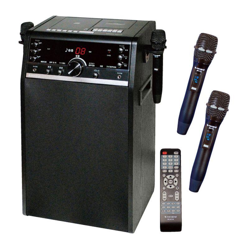 家電 ファクトリーアウトレット 信頼 オーディオ機器 カラオケ DVDカラオケセット ANABAS DVD-K110SET