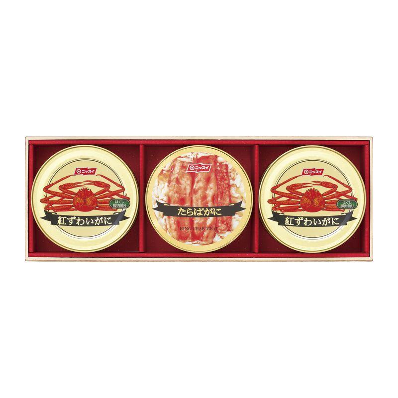 敬老 ハロウィン NEW ARRIVAL 秋 2021 ギフト お求めやすく価格改定 誕生日プレゼント セール sale 缶詰 詰合せ ニッスイ セット 食品 NA-100B かに缶詰