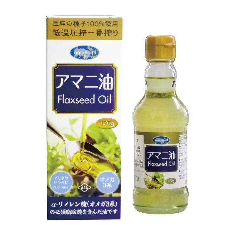敬老 ハロウィン 秋 2021 ギフト 誕生日プレゼント セール sale 食品 調味料 油 アマニ油 170g