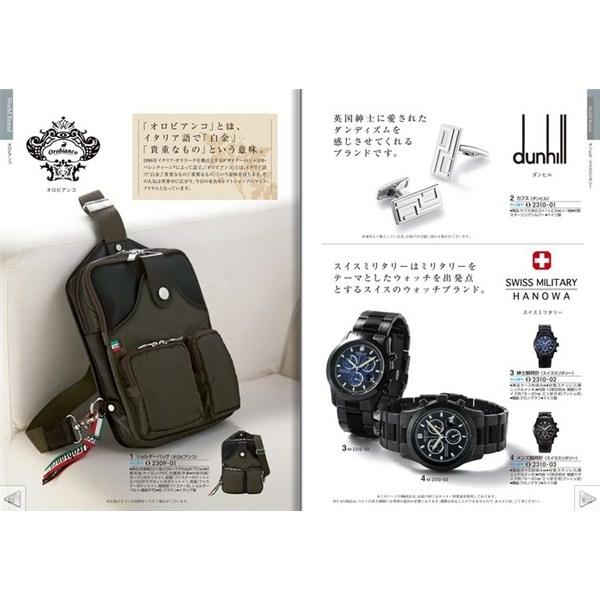 チョイスギフト(F) 30800円コース